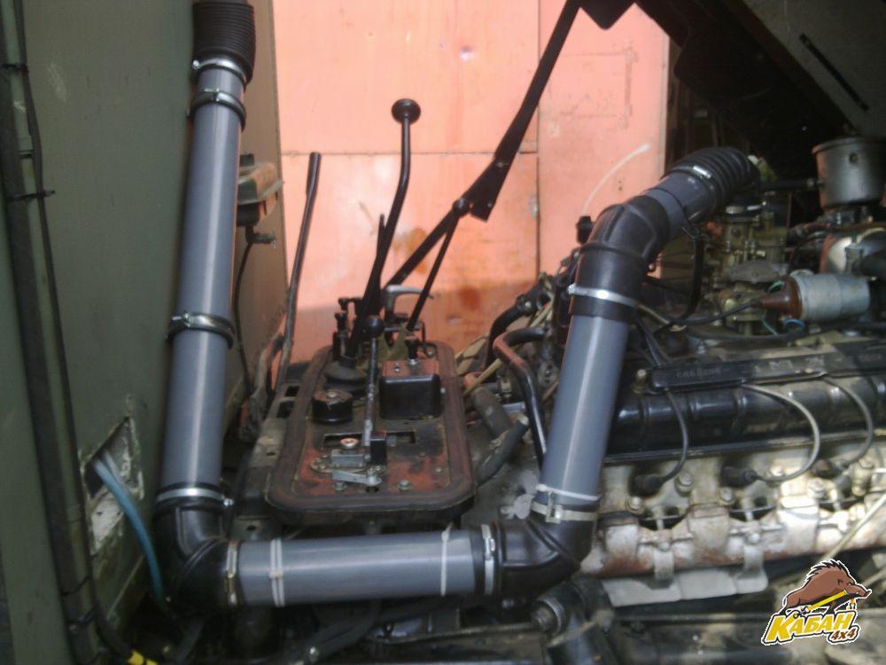 Шноркель на газ 66