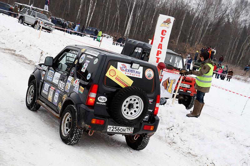 25 февраля, Кабаньи бега-зима 2017, 4 этап Кубка Главы ПМР МО Kaban-bega-4