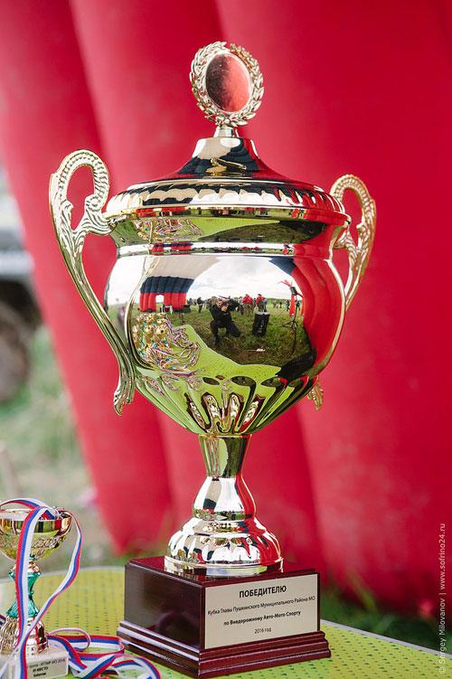 25 февраля, Кабаньи бега-зима 2017, 4 этап Кубка Главы ПМР МО Kubok-kaban4x4