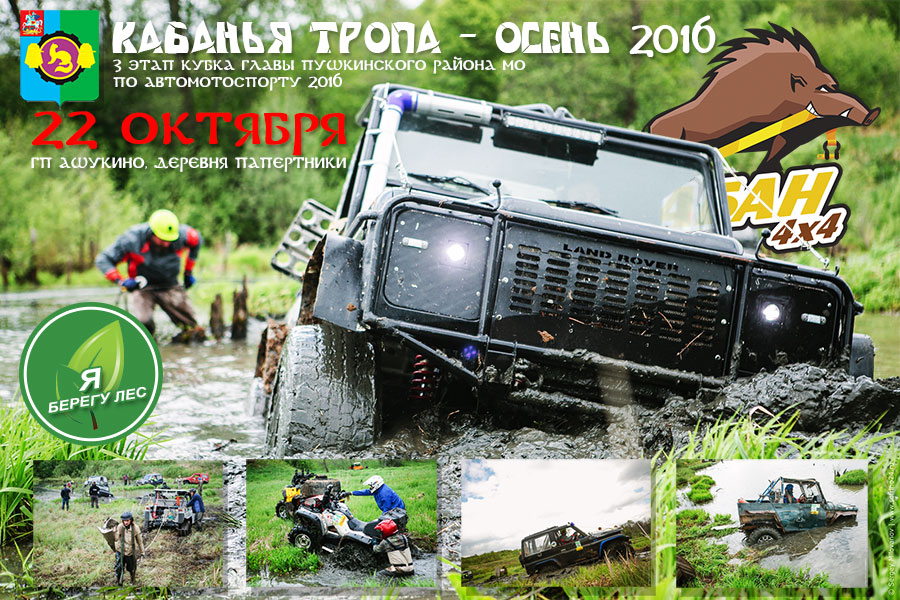 poster-800.jpg